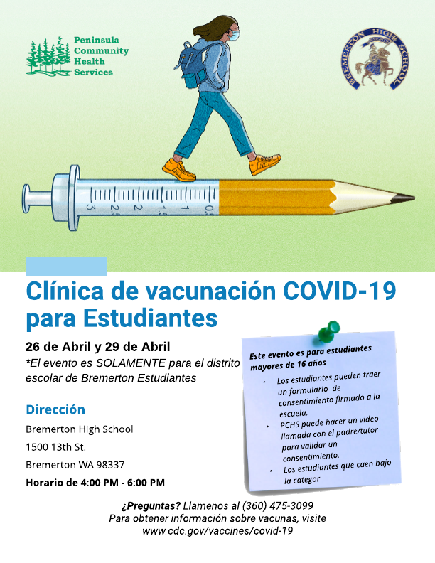 Vaccine clinic flyer (Spanish)